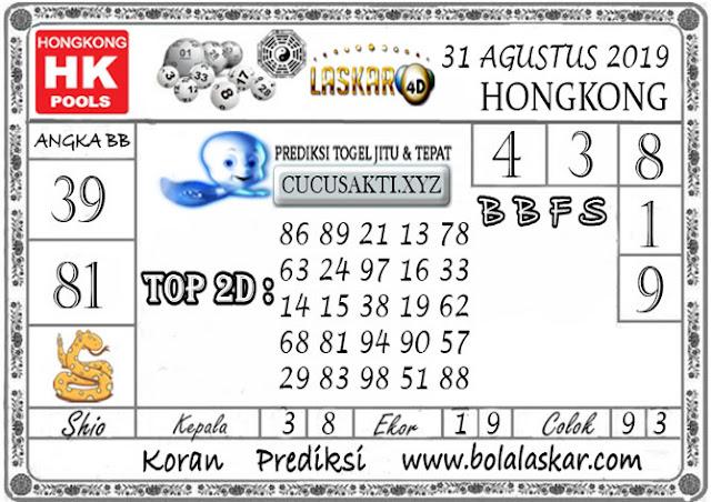 Prediksi Togel HONGKONG LASKAR4D 31 AGUSTUS 2019