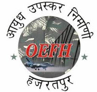 Ordnance Equipment Factory, OEFH, Uttar Pradesh, UP, OEF, Ordnance Factory, 10th, LDC, Clerk, Store Keeper, Driver, freejobalert, Sarkari Naukri, Latest Jobs, oefh logo