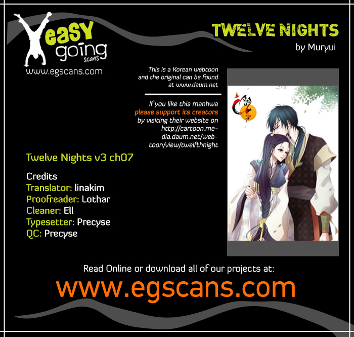 Twelve Nights - Chapter 56