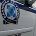 Συνελήφθη 39χρονη για απόπειρα ανθρωποκτονίας κατά του συντρόφου της