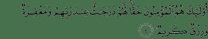 Surat Al Anfal Ayat 4