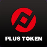Plus Token Arbitrage Wallet - App mit QR-Code Zahlungssystem