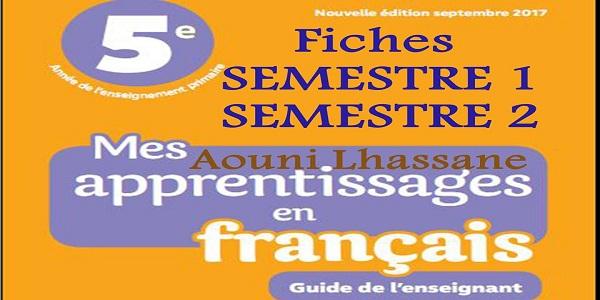 جذاذات الفرنسية كاملة  للمستوى الخامس ابتدائي وفق دليل Mes apprentissages