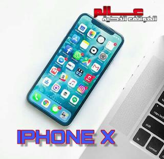 أفضل الهواتف الذكية   أفضل موبايلات ذكية في العالم حتى الان  افضل موبايلات