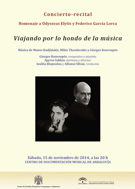 ... περασμένο Φεβρουάριο το ρεσιτάλ-φόρος τιμής στους ποιητές Οδυσσέα Ελύτη  και Federico García Lorca πραγματοποιήθηκε στο κατάμεστο αμφιθέατρο του ... 64cd62faf58