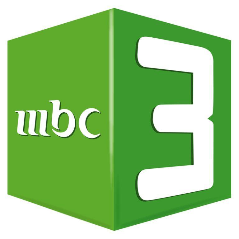 تحميل برامج mbc3