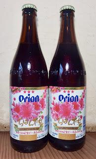 オリオンビール「いちばん桜」