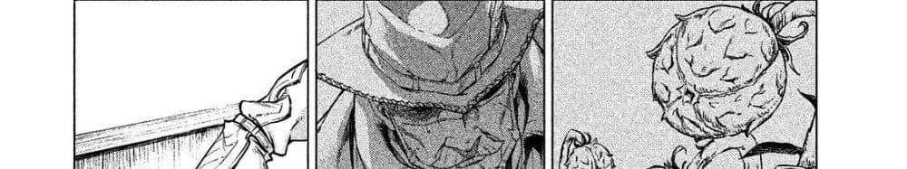 อ่านการ์ตูน Henkyou no Roukishi - Bard Loen ตอนที่ 5 หน้าที่ 33