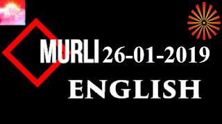 Brahma Kumaris Murli 26 January 2019 (ENGLISH)