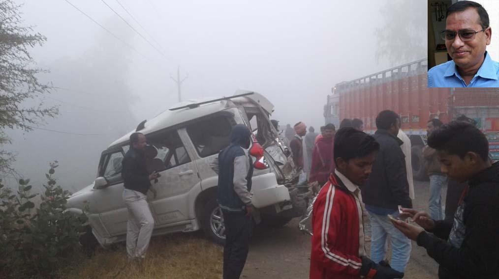 जिला महिला एवं बाल विकास परियोजना अधिकारी आरएस जमरा का सड़क दुर्घटना में  निधन
