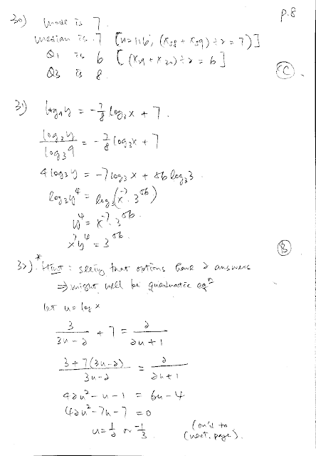 2019 DSE Math Paper 2 Detailed Solution 數學 卷二 答案 詳解 Q30,31,32