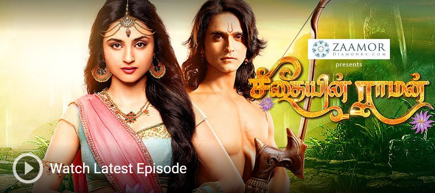 Star Vijay TV Mahabharatham All Episodes HD Print Free