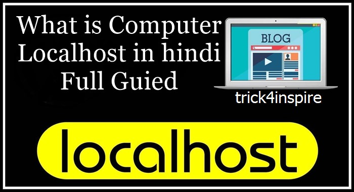 What is Computer Localhost in hindi-Full Guied