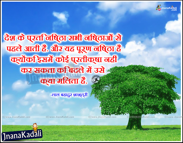Here is a Hindi Life Goal Images with Quotes in Hindi Language, Goal Settings Quote sin Hindi,Hindi quotations about Life Goals,Hindi Inspiring Morning Life Images and best Thoughts online,Top Hindi Good Whatsapp Messages and Top Hindi Quotes Wallpapers,Hindi Helping Quotes and Life Goal Thoughts and Messages, Hindi Goal SMS Images online, Top Hindi Motivated Thoughts and Inspiring Life Messages online, Good Hindi Alone Life Goal Images and Thoughts.