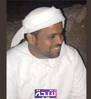ما لم تعرفه من قبل عن العريف أول عبدالله محمد أحمد الدهماني