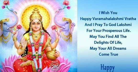 Happy Varamahalakshmi Festival 2018 Best Quotes Messages