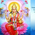 Happy Varamahalakshmi festival 2018: Best quotes, messages, wishes, picture greetings to share on the occasion