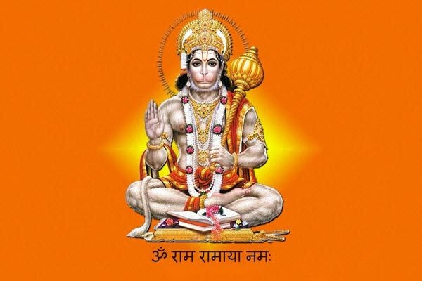 Bajrangbali | hanuman images in hindi