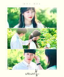 Anh Là Mùa Xuân Của Em - You Are My Spring (2021)