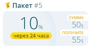 Открытие пятого пакета в хайпе one-profit.net