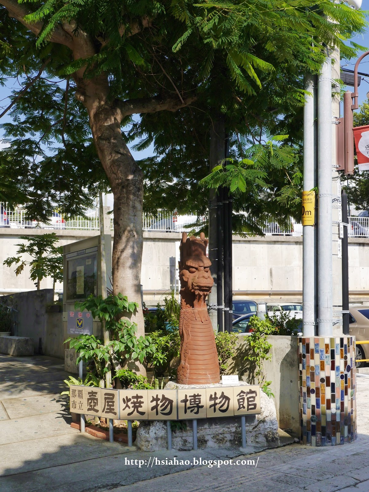 沖繩-那霸市立壺屋燒物博物館-國際通-國際通景點-自由行-Okinawa-Naha-Municipal-Tsuboya-pottery-Museum