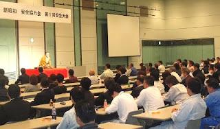 安全大会・三遊亭楽春講演会「笑いの効果で安心安全」