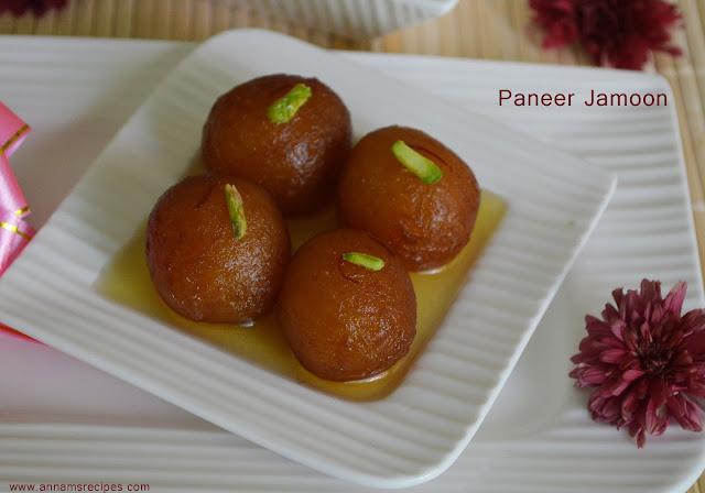 Paneer Jamun Recipe