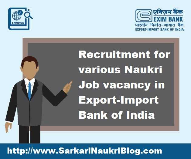 Exim Bank Sarkari-Naukri Vacancy