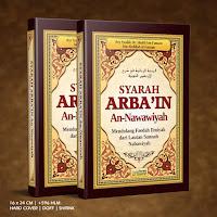 Terjemah Syarah Arbain An Nawawiyah Syaikh Shalih bin Fauzan