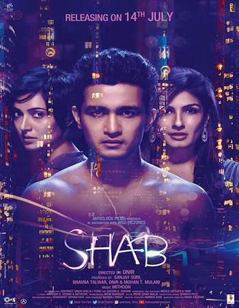 Poster Of Hindi Movie Shab 2017 Full HD Movie Free Download 720P Watch Online