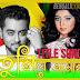 Tumi Je Amar Lyrics - Title Song | Hridoy Khan, Porshi
