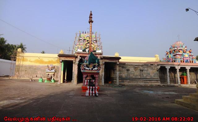 Tirupurambiyam Siva Temple