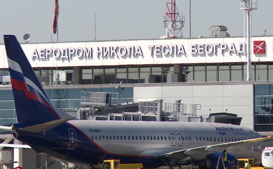 Аэродром «Никола Тесла Белград» отмечает свой юбилей