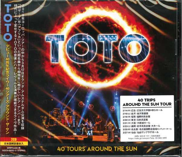 TOTO - 40 Tours Around The Sun [Japan Edition 2-CD] (2019) full