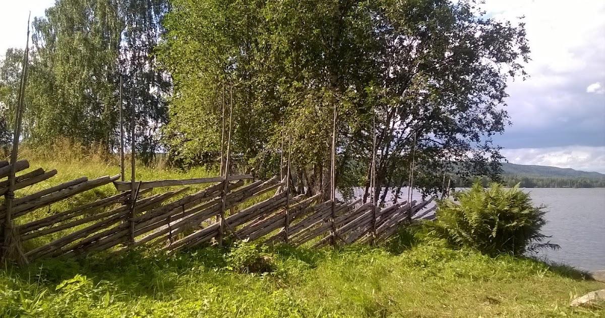 Rajat Kiinni Lahti