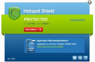 برنامج هوت سبوت شيلد لفت المواقع المجوبة