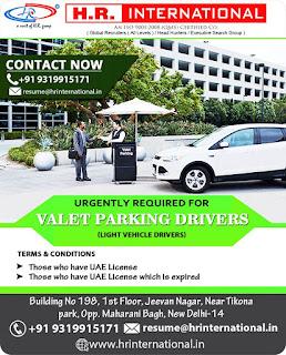 Valet parking Gulfwalkin for UAE text image