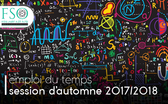 SMA : Emploi du temps Session Automne 2017/2018