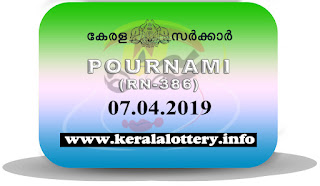"Keralalottery.info, ""kerala lottery result 7 04 2019 pournami RN 386"" 7th March 2019 Result, kerala lottery, kl result, yesterday lottery results, lotteries results, keralalotteries, kerala lottery, keralalotteryresult, kerala lottery result, kerala lottery result live, kerala lottery today, kerala lottery result today, kerala lottery results today, today kerala lottery result,7 4 2019, 7.4.2019, kerala lottery result 7-4-2019, pournami lottery results, kerala lottery result today pournami, pournami lottery result, kerala lottery result pournami today, kerala lottery pournami today result, pournami kerala lottery result, pournami lottery RN 386 results 7-4-2019, pournami lottery RN 386, live pournami lottery RN-386, pournami lottery, 7/04/2019 kerala lottery today result pournami, pournami lottery RN-386 7/4/2019, today pournami lottery result, pournami lottery today result, pournami lottery results today, today kerala lottery result pournami, kerala lottery results today pournami, pournami lottery today, today lottery result pournami, pournami lottery result today, kerala lottery result live, kerala lottery bumper result, kerala lottery result yesterday, kerala lottery result today, kerala online lottery results, kerala lottery draw, kerala lottery results, kerala state lottery today, kerala lottare, kerala lottery result, lottery today, kerala lottery today draw result"