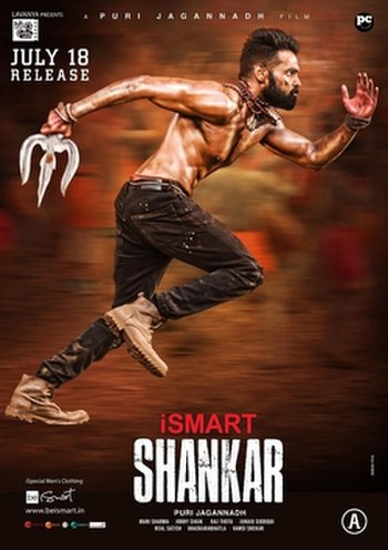 iSmart Shankar 2019 Hindi Dual Audio Hindi 450MB UNCUT HDRip 480p ESubs Free Download