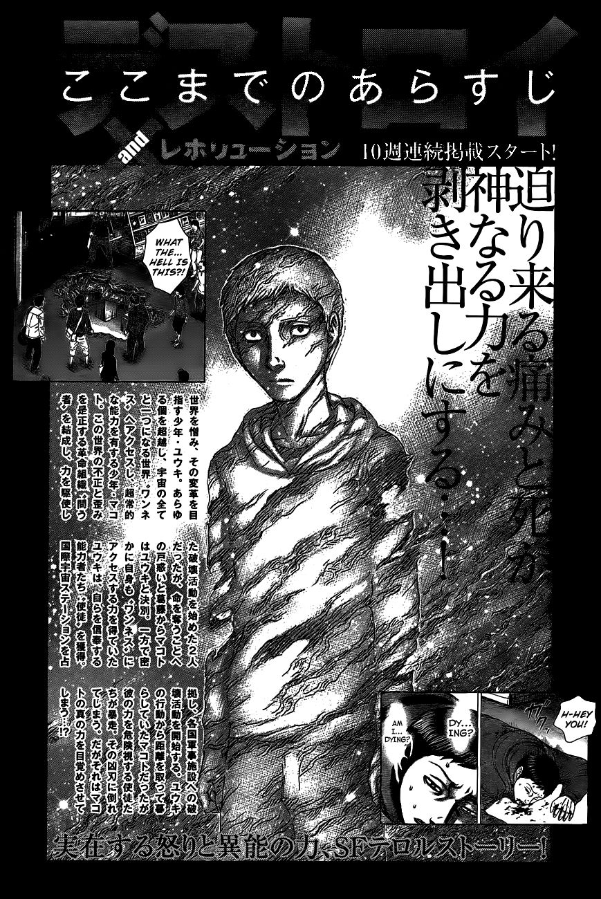 Destroy and Revolution - Chapter 64