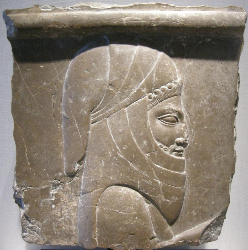 Vicere Antichi Persiani.Quotidiano Honebu Di Storia E Archeologia Dario E Serse I