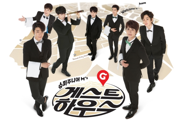Guest House(Super Junior M)