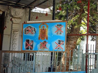 A poster at Tirupati Balaji Temple, Andhra Pradesh