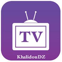 اقوى برامج مشاهدة القنوات المشفرة