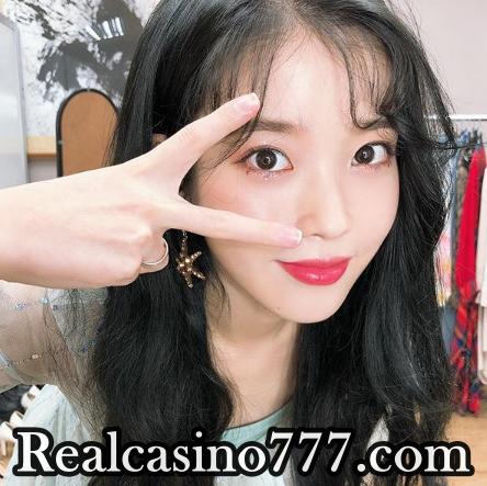 """라이브카지노-아이유, 상큼 발랄한 외모로 사진 공개...""""남심 저격 외모""""-라이브카지노"""