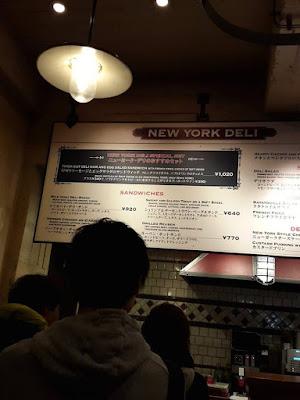 New York Deli at Tokyo Disneysea Japan