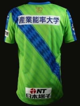 湘南ベルマーレ 2018 ユニフォーム-ホーム