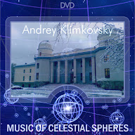 «Music of Celestial Spheres» | Live at SAI | DVD