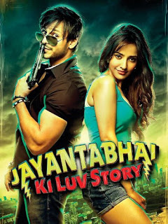 Jayantabhai Ki Luv Story 2013 Full Hindi 480p HDTV 400MB